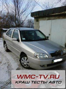 Crash test chery amulet