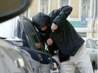Автострахование – самая эффективная противоугонная система