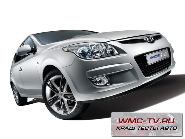 Новые Hyundai i30 можно будет купить по специальным условиям.