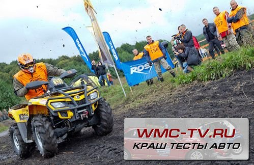 Can-Am Trophy Russia – 2012. ������ ��������
