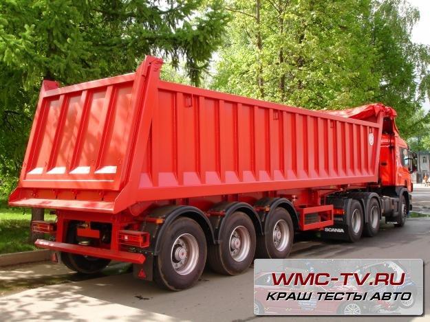 Полуприцепы для грузовиков