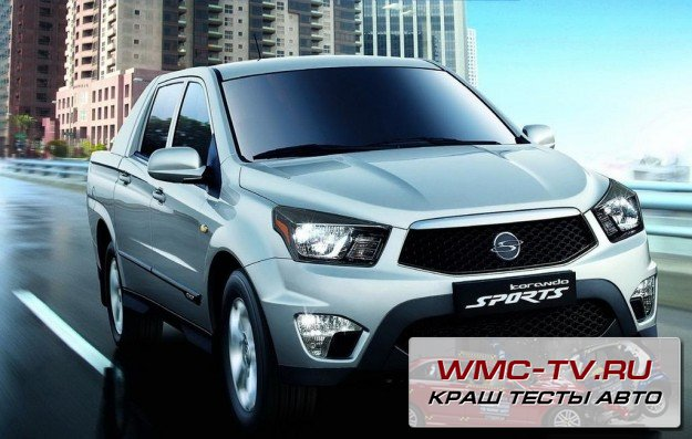 краш тест SsangYong Actyon 2012